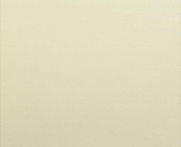 Πάγκος Κουζίνας 0088 64cm-4άρης-Δίκουρβος